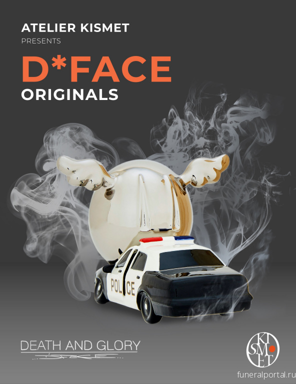 "D*FACE ""Death and Glory"" Limited Edition Sculpture – Available May 6th"