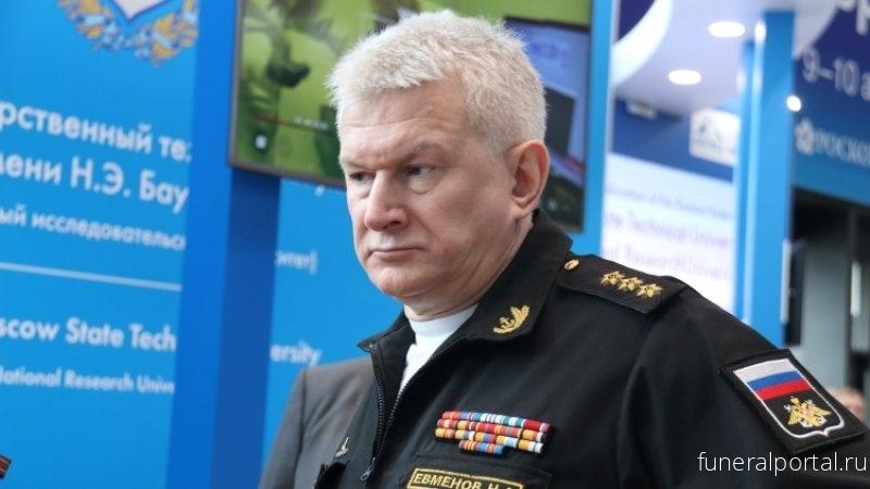 В Петербурге похоронили погибших в Баренцевом море подводников. Главком ВМФ Евменов прибыл на похороны подводников  - Похоронный портал