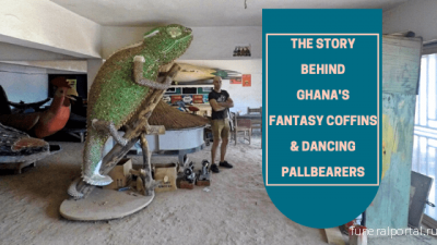 Meet the fantasy coffin-designers of Accra, Ghana