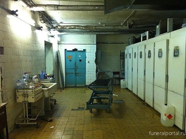 В Волгоградской области закрыли морг: не оказалось мест для хранения тел - Похоронный портал