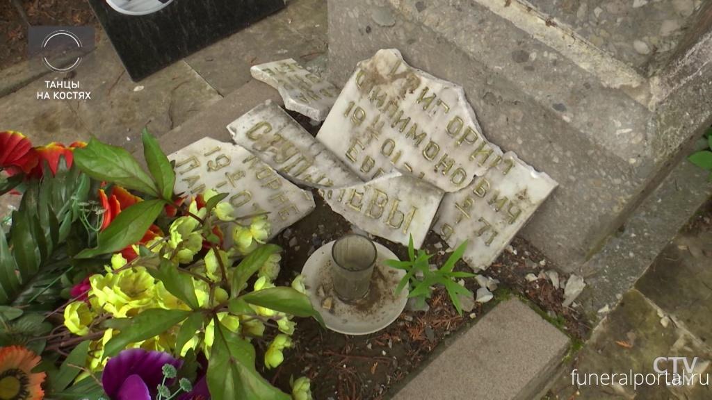 Беларусь. Пенсионеру предложили раскопать могилы родителей, чтобы установить памятник: «Посмотрим, на каком расстоянии гробы» - Похоронный портал