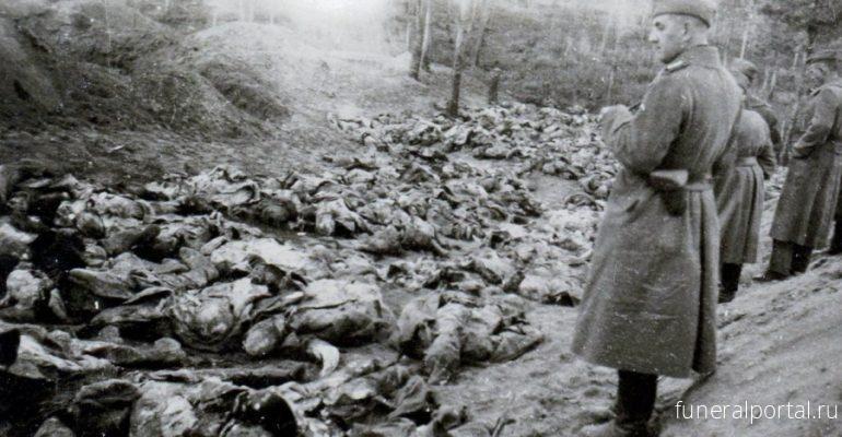 «Тайна Катынского расстрела» разгадана профессором из США