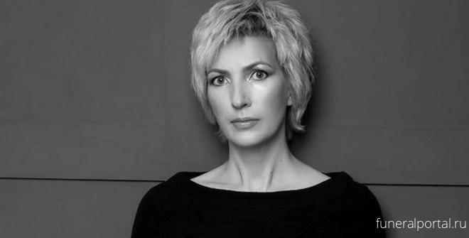 Умерла бард Елена Касьян - Похоронный портал