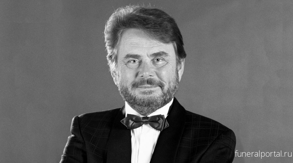 Умер автор песни-хита «Снег кружится» Сергей Березин - Похоронный портал