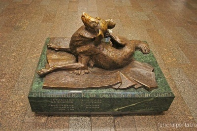 'Compassion'. A monument to Malchik, a stray dog who lived in a Moscow metro station until his tragic death.  - Похоронный портал