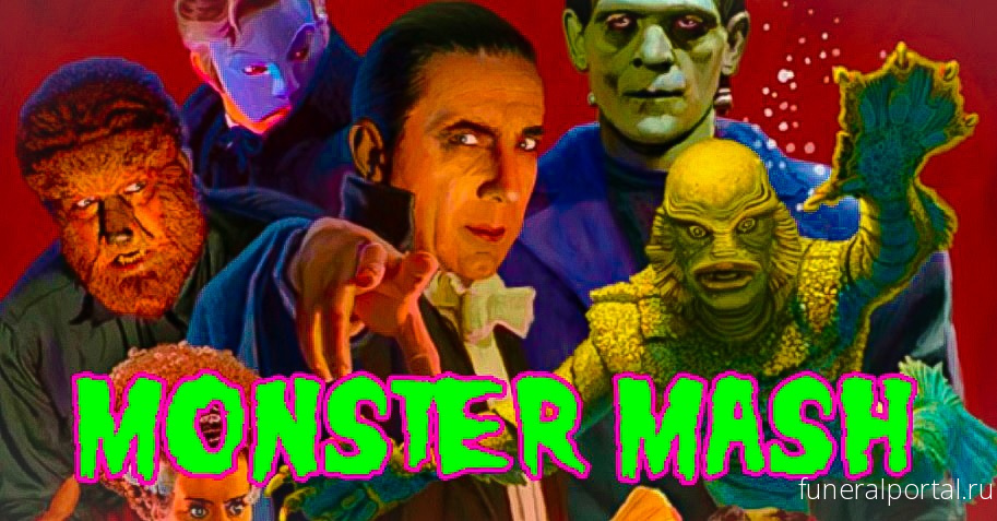 Monster Mash Musical with the Universal Monsters is Coming - Похоронный портал