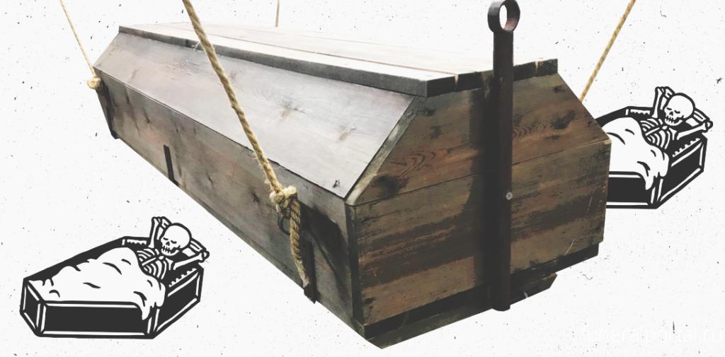 10 самых странных похоронных традиций со всего мира