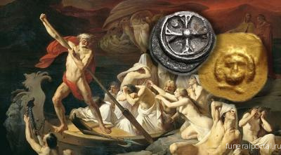 CoinWeek Ancient Coin Series: Charon's Obol Coins for the Dead