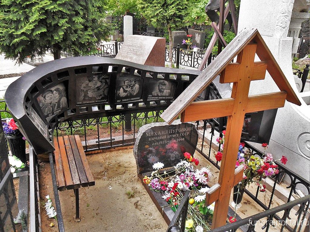 Ордена и медали Михаила Пуговкина распродают на аукционе - Похоронный портал