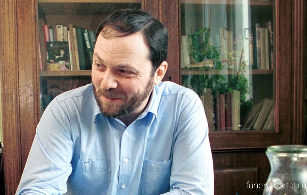 Умер журналист Владимир Кара-Мурза — старший - Похоронный портал