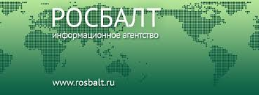 Росбалт - Росбалт updated their cover photo. | Facebook