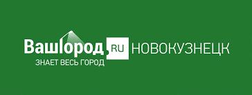 Картинки по запросу логотип ВашГород.ру.