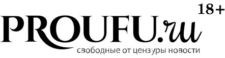 Картинки по запросу УФАС нашел нарушения на рынке ритуальных услуг Башкирии