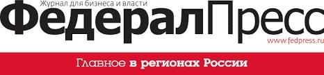 Картинки по запросу fedpress.ru